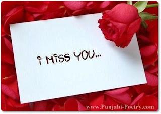 Ajj Fer I Miss You