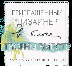 белошвейка