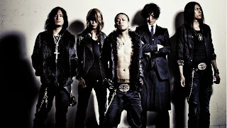Dir en Grey Revelation of Mankind Lyrics Album ARCHE