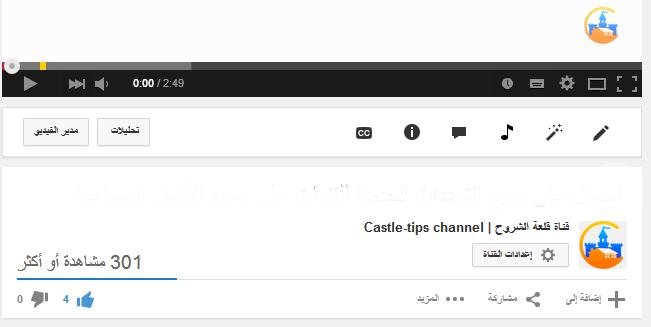 توضيح سر وراء توقف عدد مشاهدات يوتيوب 301