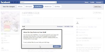 新 Facebook Page Tour
