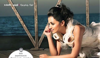 Trisha on Tamil Femina Magazine Cover