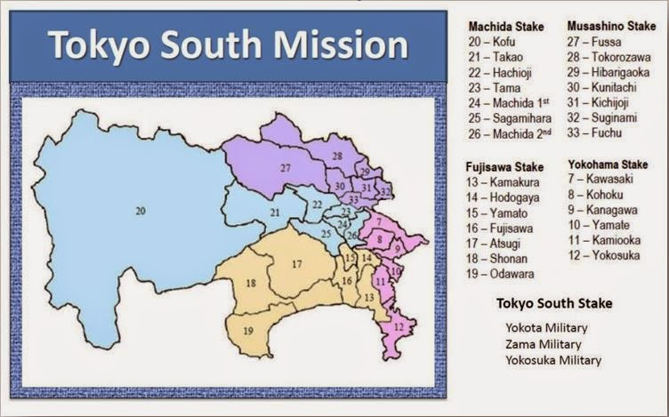 Tokyo South Mission Map