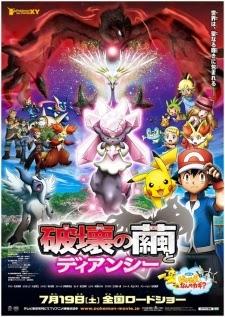 Pokemon Pelicula 17 - Diancie y La Crisálida De La Destruccion