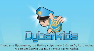 CyberKids