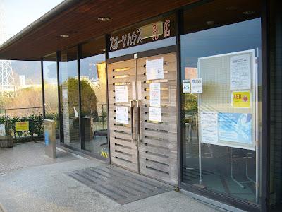 大阪府・深北緑地ウォーキング スポーツハウス 売店