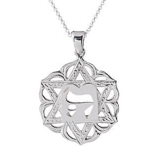 Hebrew Necklace / Pendant On Silver