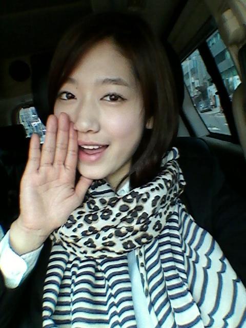 park shin hye 2011. Park Shin Hye.. (2011