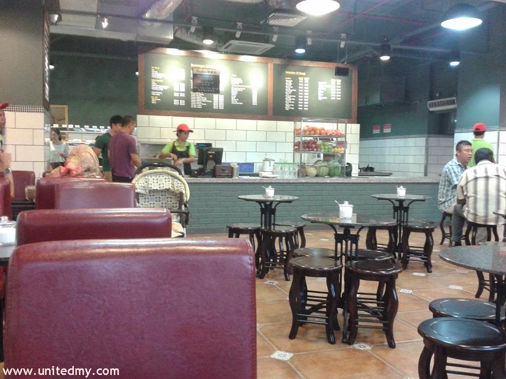 Fook Yuan restaurant Oceanus shopping mall