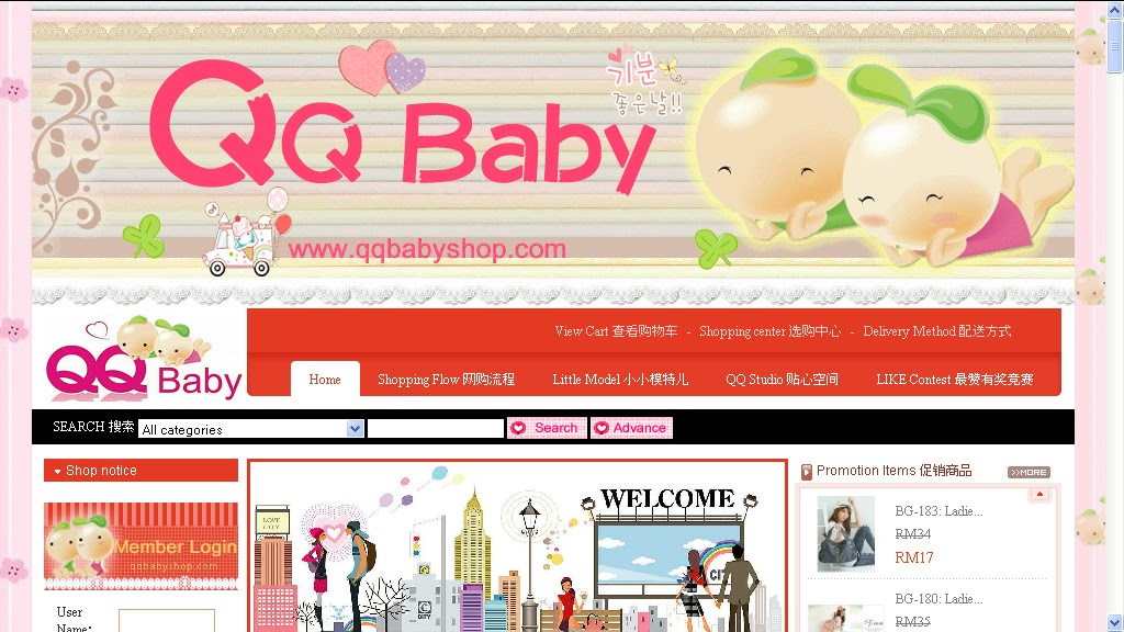 my life is not a text book online shop review qq baby shop. Black Bedroom Furniture Sets. Home Design Ideas