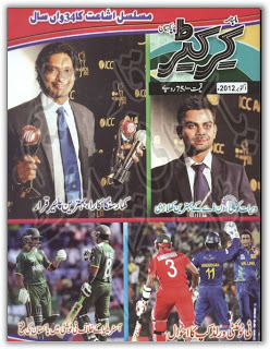 Cricketer Digest October 2012 Free Download