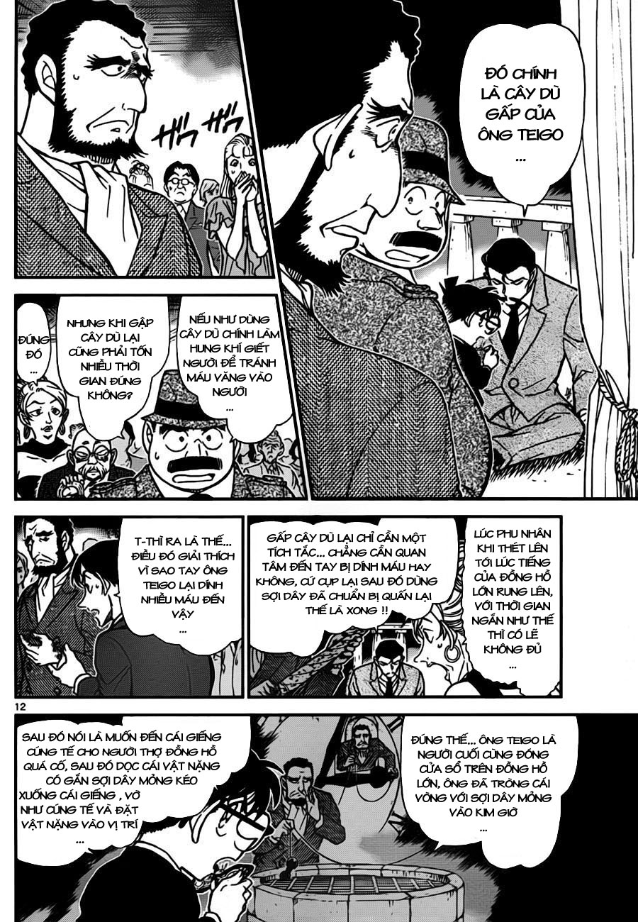 Detective Conan - Thám Tử Lừng Danh Conan chap 764 page 13 - IZTruyenTranh.com