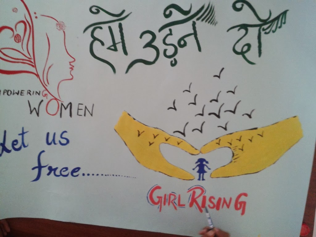 posters on empowering girl child 7 ways to empower women and girls millions of girls are subjected to abuse, child labor empowering women starts right in our families.