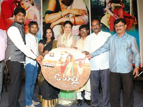 O Malli Movie Audio Launch Photos and Stills