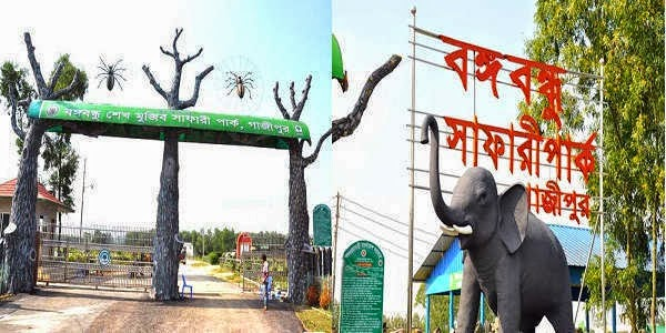 Entry Fees in Bangabandhu Sheikh Mujib Safari Park Gazipur