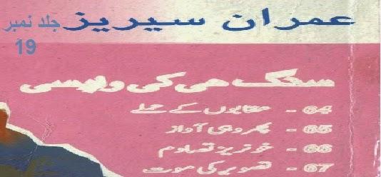 http://books.google.com.pk/books?id=w5i5BAAAQBAJ&lpg=PP1&pg=PP1#v=onepage&q&f=false