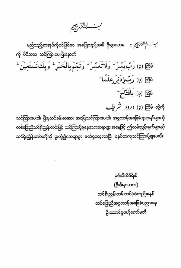 Course Book 2 F.jpg