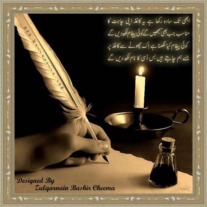 love poems sad. 2011 Sad Love Poems,