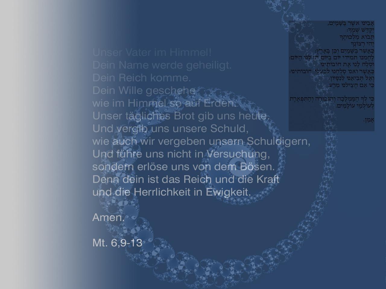 Vater unser christliche hintergrundbilder - Christliche hintergrundbilder ...