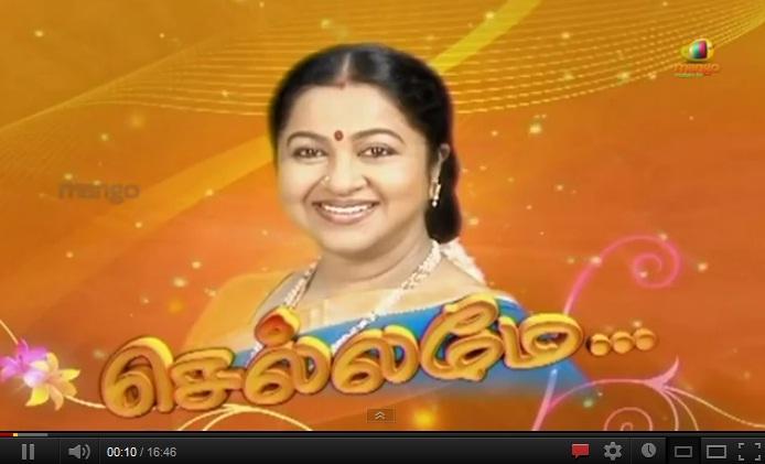 Chellame Tubetamilcom - Part 5 - Tamil Videos Online