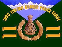 ITBP Recruitment,May-2015