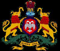 Karnataka Diploma Results Nov Dec 201