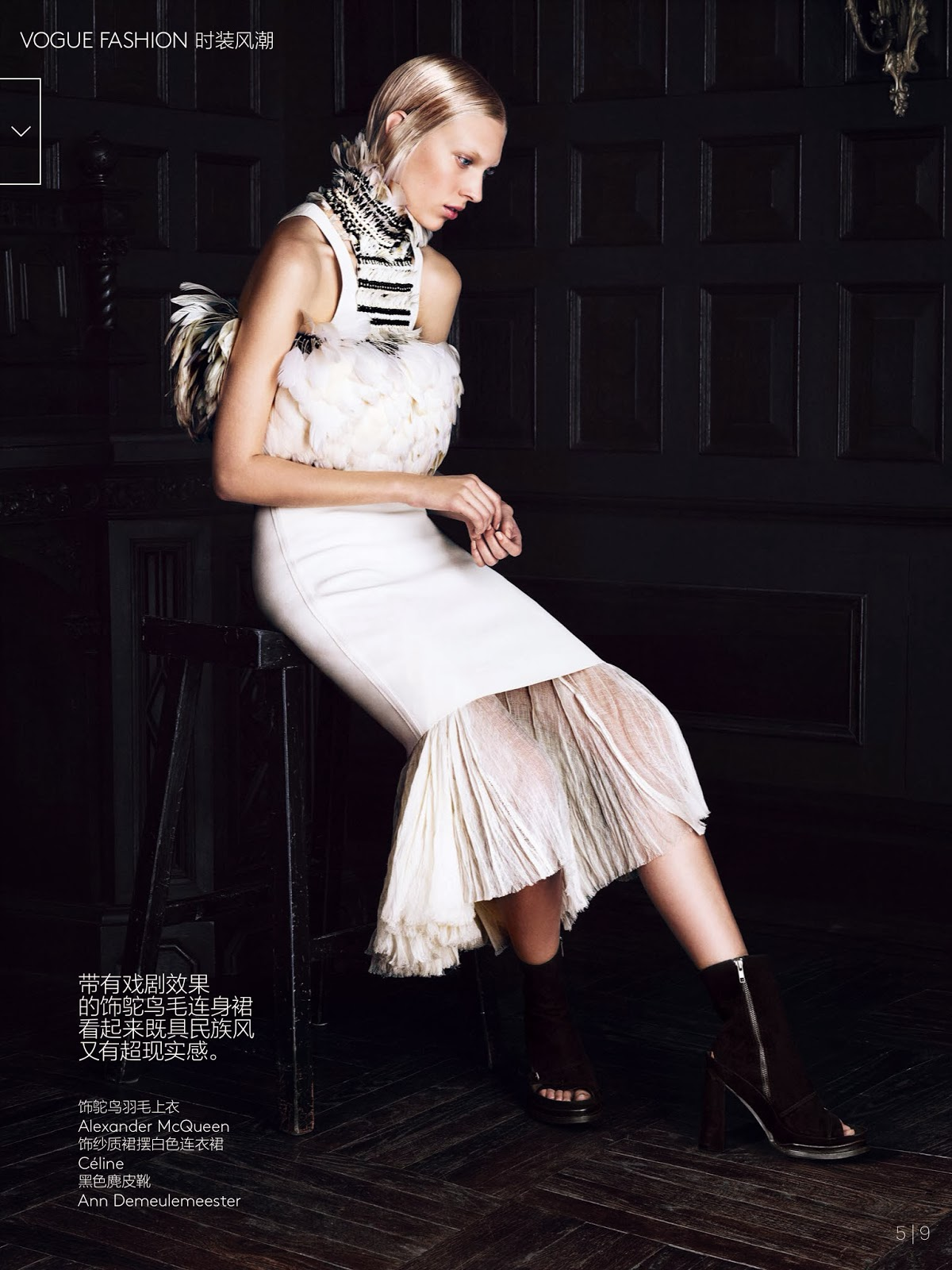 Juliana Schurig HQ Pictures Vogue China Magazine Photoshoot March 2014