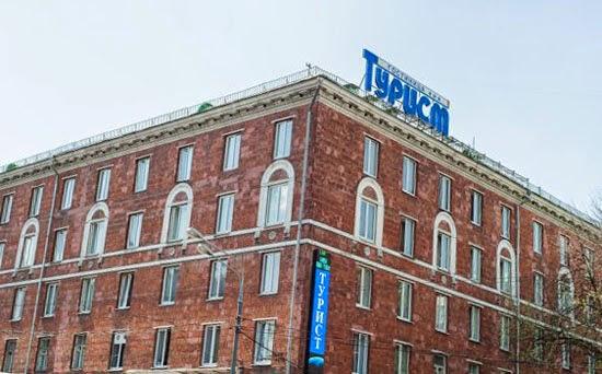 Поиск гостиницы по метро москвы