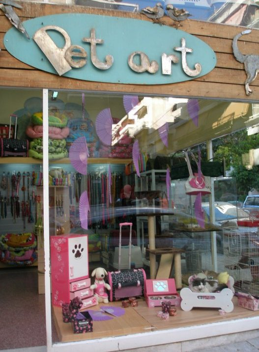 pet art kokkalino pet shop laskaridou 70 kallithea 210 9599022