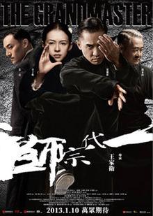 Nhất Đại Tông Sư - The Grand Master