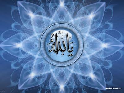 http://2.bp.blogspot.com/--Du3DYUPC6A/UL2c29jbY8I/AAAAAAAAA1o/7nwryXgm16g/s1600/__Allah.jpg