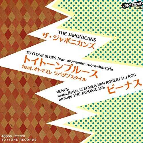 [Single] YTHE JAPONICANS – TOYTONE BLUES feat.otomamire rub-a-dubstyle (2015.05.20/MP3/RAR)