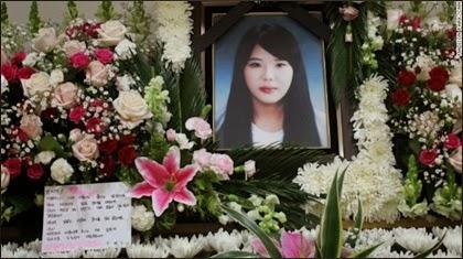 ปาร์ค จี-ยัง (Park Ji-Young)