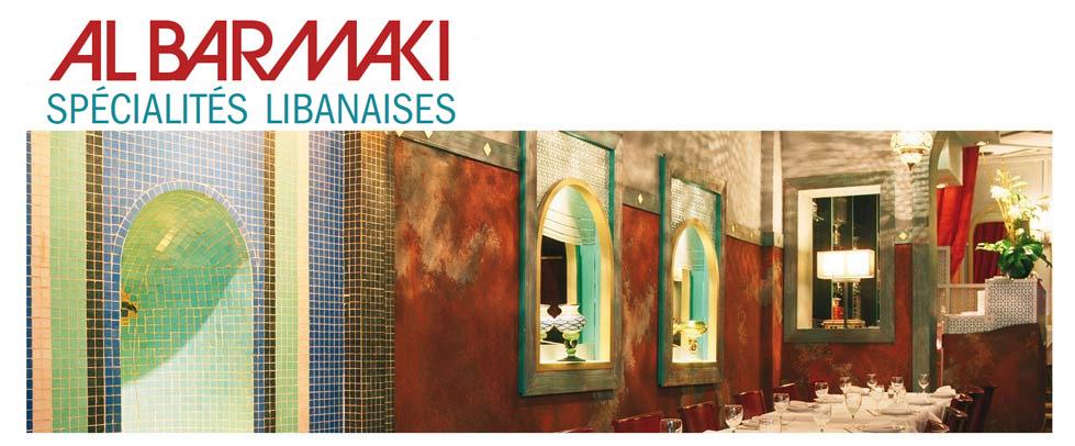 Restaurant libanais Al Barmaki | Bruxelles