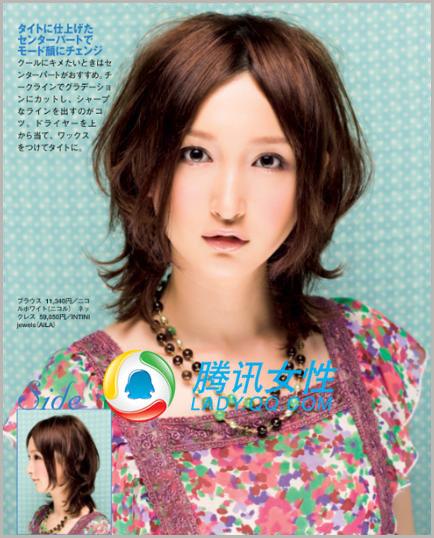 Mid panjang berlapis gaya rambut pendek dikeriting jepang dengan
