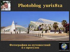Мой фотоблог