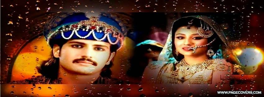 Download Jodha Akbar Romantic Ringtone - prokeralacom
