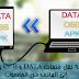 طريقة نقل ملفات DATA و OBB و APK إلى الهاتف من الحاسوب