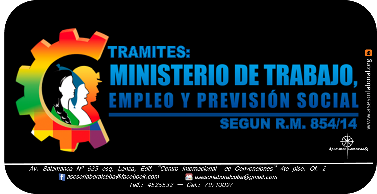 REQUISITOS PARA TRAMITES ANTE EL MINISTERIO DEL TRABAJO 2.017 SEGUN R.M. Nº 854.