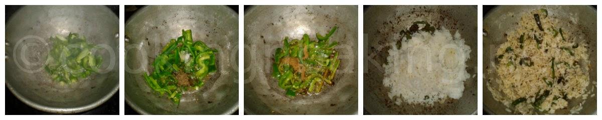 Instant Capsicum Rice | How to make Instant Capsicum Rice