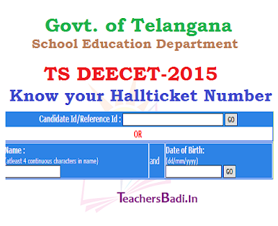 TS DEECET Hall Ticket Details,How to Know TS DEECET Hall Ticket Details