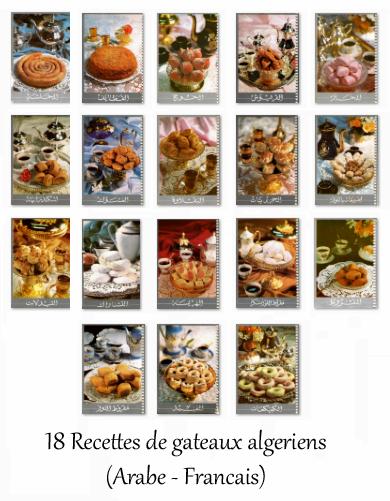 Recette gateau arabe pdf