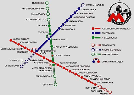 Схема метро ввашем мобильном.