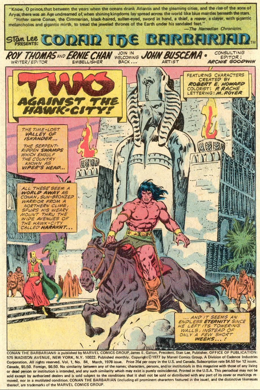 Conan the Barbarian (1970) Issue #84 #96 - English 2