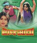 Raaj Mata Gujarati Movie Watch Online