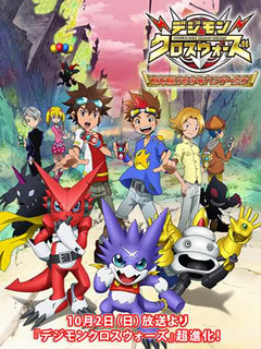 Digimon Xros: Wars Toki O Kakeru Shounen Hunter-Tachi 25 Espaol