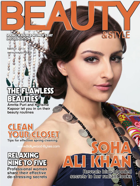 Soha Ali Khan Cover Beauty and Style March 