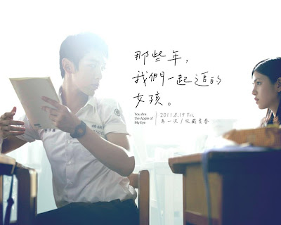 J.F.D: C - Movie You Are the Apple of My Eye [Subtitle ...