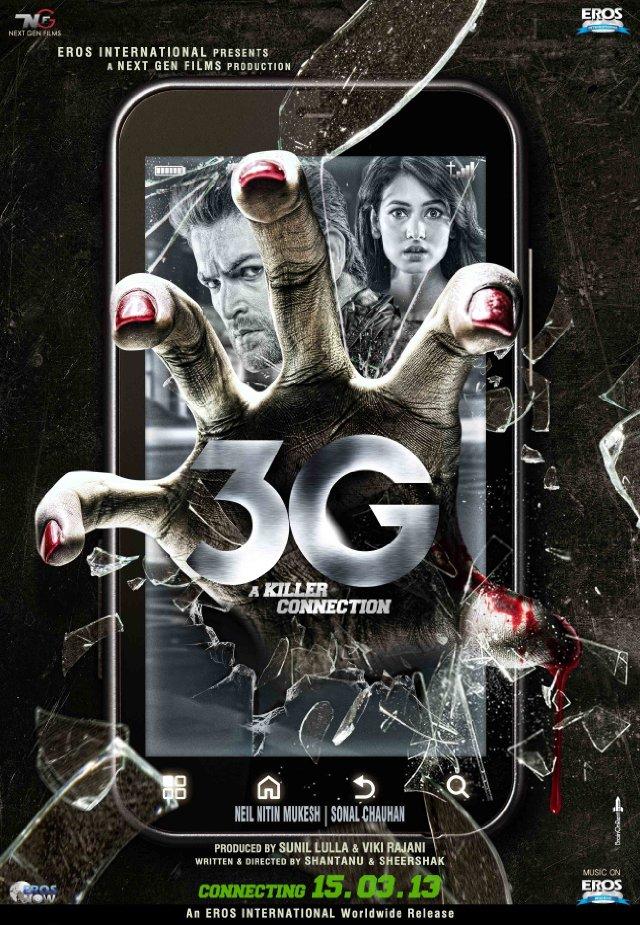 Cuộc Gọi Ma 3g (2013) Full ...