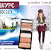 Разыгрывается контурирующая палетка CARGO Cosmetics Contour Palette!